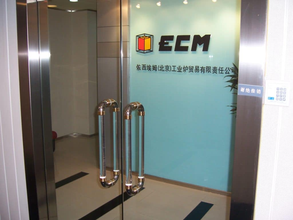 Création d'ECM Beijing
